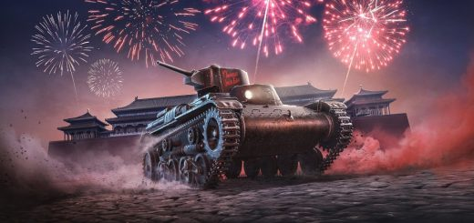 world-of-tanks-4-year-anniversary-1